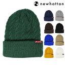 ケーブル編み ニット帽 ニットキャップ ニューハッタン メンズ レディース 無地 帽子 ビーニー ワッチキャップ Newhattan mohair knit hat 無地 シンプル 冬