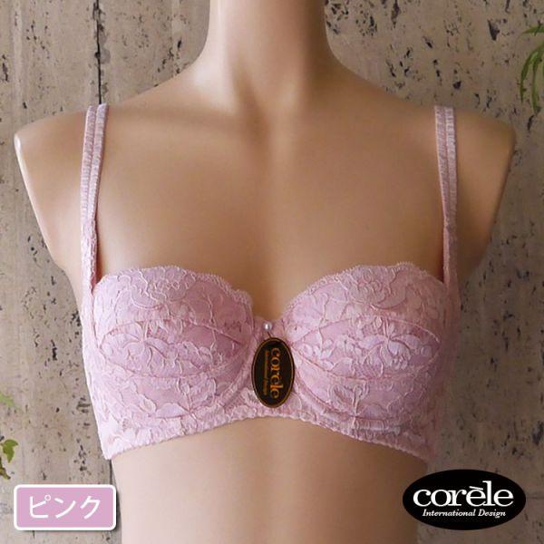 【corele(コレール)】リフトアップブラ 3/4カップ 補整矯正育乳ブラ DEカップ
