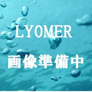 LYOMER リヨメール バンダローム 4種アソート 40g×8個入り 【LMV0036B】 【入浴剤】