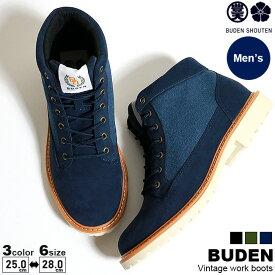 【在庫限り】豊天商店 ブーデン メンズ デザート ブーツ B70117