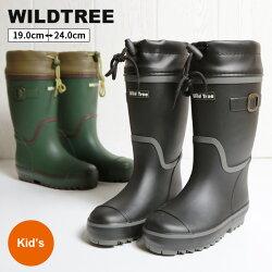長靴レインブーツキッズジュニア子供用男の子女の子子供こども雨雪軽量軽いレインシューズスノーブーツラバーブーツ防水撥水フード付きレイングッズシンプルおしゃれ長ぐつ