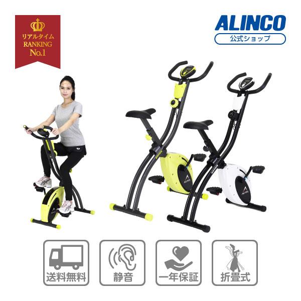 フィットネスバイク アルインコ直営店 ALINCO基本送料無料AFB4428 クロスバイク4428【エアロマグネティックバイク スピンバイク 健康器具 アルインコ直営店 エクササイズバイク