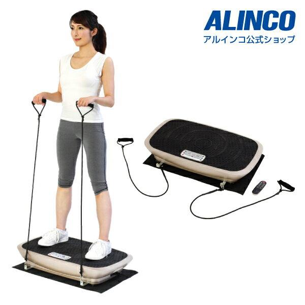 アルインコ直営店 ALINCO 基本送料無料 FAV3017 3D振動マシン バランスウェーブ血行促進 筋トレ 乗るだけフィットネス diet 器具 転倒防止 エクササイズ