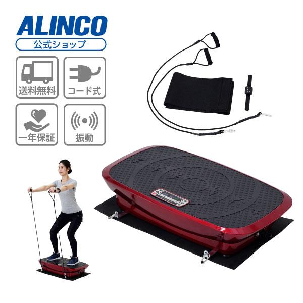 アルインコ直営店 ALINCO 基本送料無料 FAV4319R バランスウェーブ ルージュ血行促進 筋トレ 乗るだけフィットネス diet 器具 転倒防止 エクササイズ