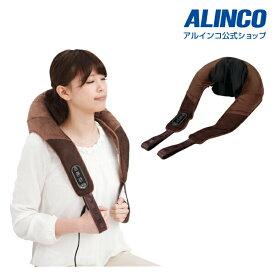 【基本送料無料】アルインコ直営店 ALINCOMCR8315T 首マッサージャーもみたいむ[ブラウン]もみ マッサージ 肩こりマッサージ器 当店人気 おうち時間