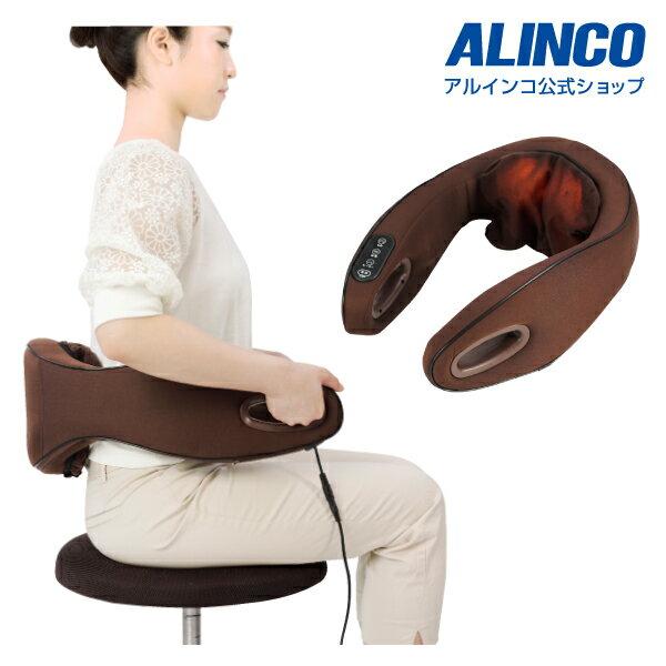 アルインコ直営店 ALINCO 合計7,560円(税込)以上で基本送料無料MCR8515 腰マッサージャーもみたいむプロ筋肉痛 神経痛 血行促進ふともも ふくらはぎ 疲労回復 マッサージ機 マッサージグッズ