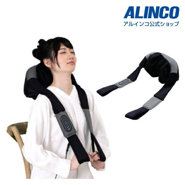 ご予約商品/5月下旬入庫予定アルインコ直営店 ALINCO 基本送料無料 MCR8900K 首もみマッサージャー8900 首 肩 腰 ふともも ふくらはぎマッサージ リラックス 癒し つかみもみ首こり ストレス解消 もみほぐし