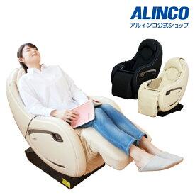 アルインコ直営店 ALINCO基本送料無料MSC2118 マッサージチェア ココン肩こり 背中 腰 お尻 骨盤回り 太もも健康器具/リラックス/リラックスグッズ/マッサージ