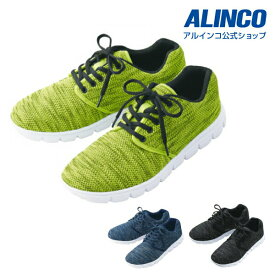アルインコ直営店 ALINCO 合計7,560円(税込)以上で基本送料無料 SHM01 メンズ超軽量ニット素材カジュアルスニーカー シューズ 靴 ルームシューズ トレーニングシューズ スニーカー ウォーキング ランニング ジム 室内 メンズ