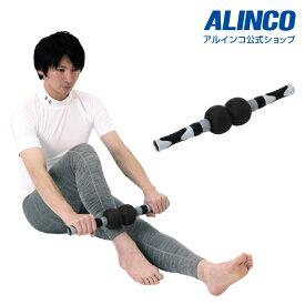 アルインコ直営店 ALINCO 合計7,560円(税込)以上で基本送料無料 WB602 ボディローラーバー ローラー バー エクササイズバー 腕 背中 腰 トレーニング 太もも ふくらはぎ 足裏 すね マッサージ ケア クールダウン エクササイズ