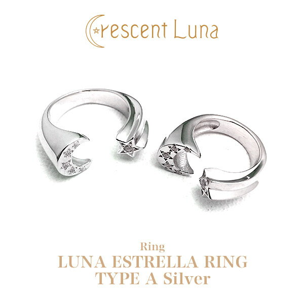 送料無料!CRESCENT LUNA(クレセントルナ) -luna estrella ring type A SILVER- /リング/指輪/シルバー/アクセサリー/レディース/メンズ