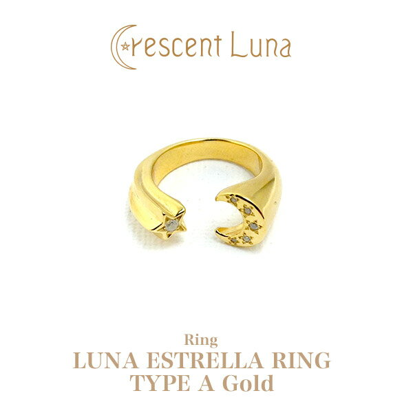 送料無料!CRESCENT LUNA(クレセントルナ)LUNA ESTRELLA RING TYPE A GOLD リング/指輪/ゴールド/アクセサリー/レディース/メンズ