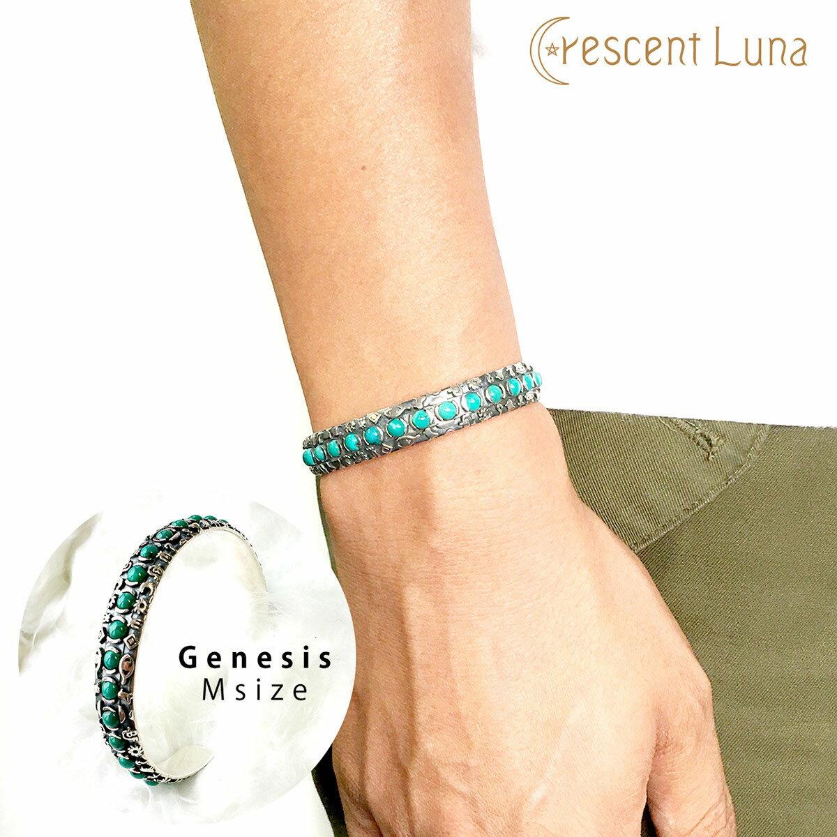 送料無料!CRESCENT LUNA(クレセントルナ) -Genesis- ブレスレット Mサイズ /アクセサリー/メンズ/レディース
