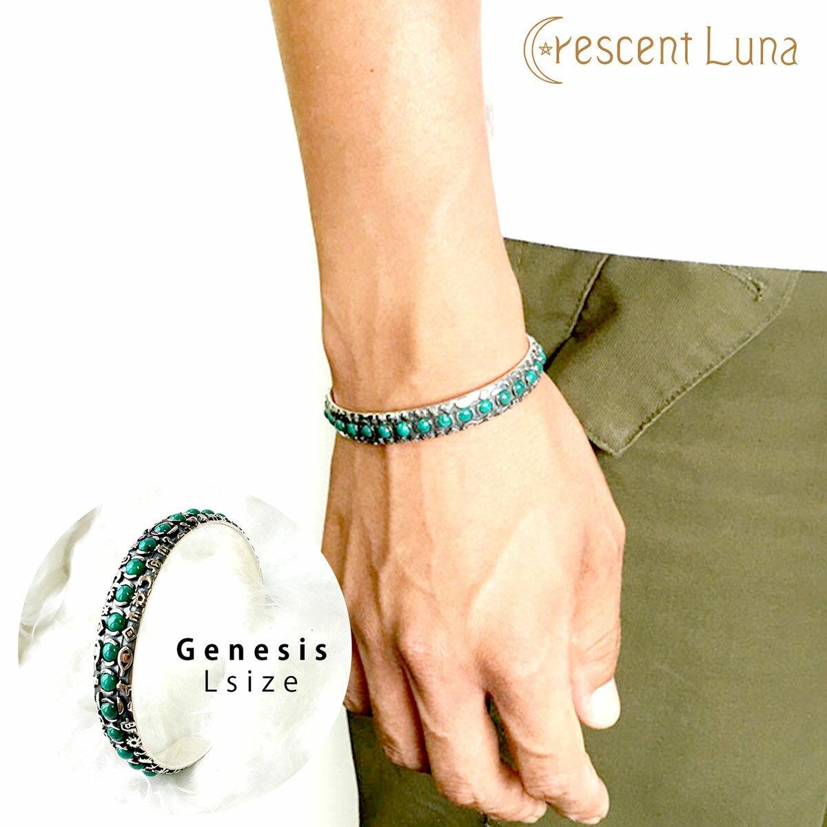 送料無料!CRESCENT LUNA(クレセントルナ) -Genesis- ブレスレット Lサイズ【/アクセサリー/メンズ/レディース