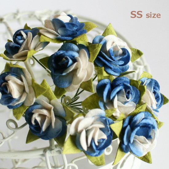 バラ 装飾用造花【花】バラ・青×白10本小さなSSサイズアジアン雑貨販売