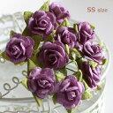 バラ 装飾用造花【花】バラ・紫(10個販売)とっても小さなSSサイズDM便OK・10本単位での販売装飾小物・飾り付け・演出