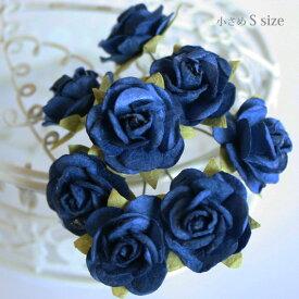 装飾造花・ミニバラ造花(10本set)小さめSサイズ紺に近い青色演出・装飾小物・飾り付け
