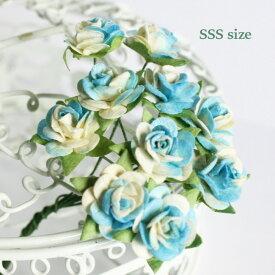 バラ 装飾用造花【花】バラ・水色×白10本とっても小さなSSSサイズアジアン雑貨販売