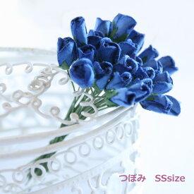 バラつぼみSSサイズ 装飾用造花【花】青アーティフィシャルフラワー 5本セット演出・装飾小物・飾り付け・結婚式アジアン雑貨販売