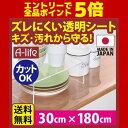 Towa50009 a2