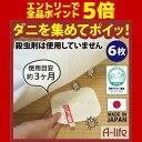 Towa90234 6 a