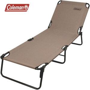 送料無料 コールマン コット コンバータコット coleman コンバーターコット 折り畳みベッド 折りたたみチェア リクライニングベッド キャンプ アウトドア ビーチベッド