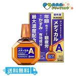 【第2類医薬品】サンテメディカルアクティブ(12mL)【サンテ】