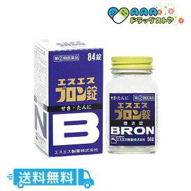 【第2類医薬品】エスエス ブロン錠(84錠)/送料無料【イチオシ】