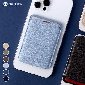 magsafe カードケース 革 iPhone 12 シリーズ対応 スマホカードポケット SLG Design MagSafe Full Grain Leather カードケース レザーウォレット