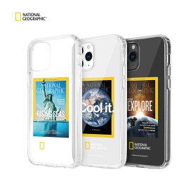National Geographic iPhone 12 mini / iPhone 12 / 12 Pro ケース [ ナショナル ジオグラフィック 表紙風 雑誌風 ナショジオ 宇宙 ] マガジン クリアケース [公式ライセンス品]