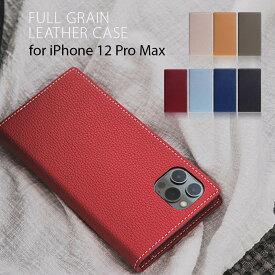 【iPhone 12 Pro Max ケース】 カバー 手帳型 おしゃれ 本革 SLGDesign 革 ケース レザー スマホケース iphoneケース カバー スマホカバー アイフォン12 iphone 12 スマホアクセサリー フルグレイン シボ加工