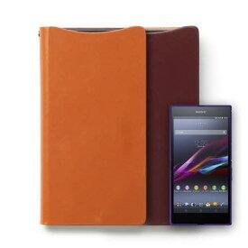 Xperia Z2 Zenus Prestige Signature Diary (プレステージシグネチャーダイアリー) 本革 ボタンなし
