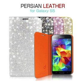 GALAXY S5 ケース DreamPlus Persian Leather Diary(ペルシャンレザーダイアリー)合成皮革 ラインストーン ポリカーボネート