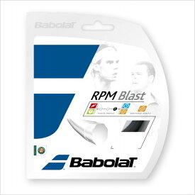 [ガット]バボラ ガット RPMブラスト(12mカット品/パッケージ無し)(241101105)(ネコポス便発送)