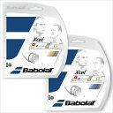 Babolat(バボラ) ガット エクセル(12mカット品/パッケージ無し)(241110128/241110136)