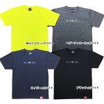 [ウェア]ABCオリジナルス「打って悔いなし」ロゴDRYTシャツ(w-0040)