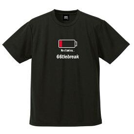 【マラソン中3%OFFクーポン】[ウェア]ABCオリジナルス 「Noスタミナ」ロゴDRY Tシャツ(w-0116)