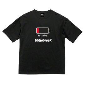 【マラソン中3%OFFクーポン】[ウェア]ABCオリジナルス 「Noスタミナ」ロゴBIG Tシャツ(w-0117)