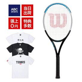 【火-木は4%OFFクーポン】ウィルソン ウルトラ 100 V3 2020 Wilson ULTRA 100 V3.0(wr033611U) 硬式テニスラケット