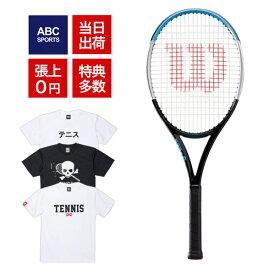 【火-木は4%OFFクーポン】ウィルソン ウルトラ 100UL V3 2020 Wilson ULTRA 100UL V3.0 メーカー標準ガット張上げ済(wr036610U) 硬式テニスラケット