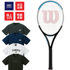 【火-木は4%OFFクーポン】ウィルソン ウルトラ 108 V3 2020 Wilson ULTRA 108 V3.0 メーカー標準ガット張上げ済(wr036710u) 硬式テニスラケット
