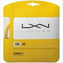 ルキシロン ガット 4G (12mカット品/パッケージ無し)(WRZ990143)