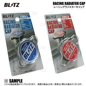 BLITZ ブリッツ レーシング ラジエターキャップ (TYPE-2) アルトワークス HA12S/HA22S/HA36S F6A/K6A/R06A 98/10〜 (18561