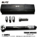 BLITZ ブリッツ トルクレンチ 1/2  17mm / 19mm / 21mm / エクステンションバー (13968