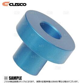 CUSCO クスコ クラッチケーブル ブラケットカラー アルトワークス HA36S (623-938-C