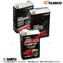 CUSCO クスコ LSDオイル リアデフ専用 API/GL5 SAE/80W-140 1.0L 2本セット (010-001-R01-2S