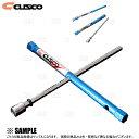 CUSCO クスコ SMART CROSS WRENCH スマートクロスレンチ/十字レンチ 12Hex×17mm×19mm×21mm (00B-060-A