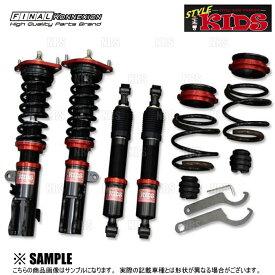 ファイナルコネクション STYLE KIDS スタイル キッズ タント/カスタム L350S 03/11〜07/12 (SKIDS-801