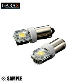 数量限定 在庫特価 GARAX ギャラクス LEDルームランプバルブ G14 2個入り ホワイト 側面照射用 (BL-G14-W