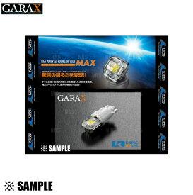 数量限定 在庫特価 GARAX ギャラクス LEDルームランプバルブ T10 1個入り ホワイト 側面照射用 (BL-T10-I1-W